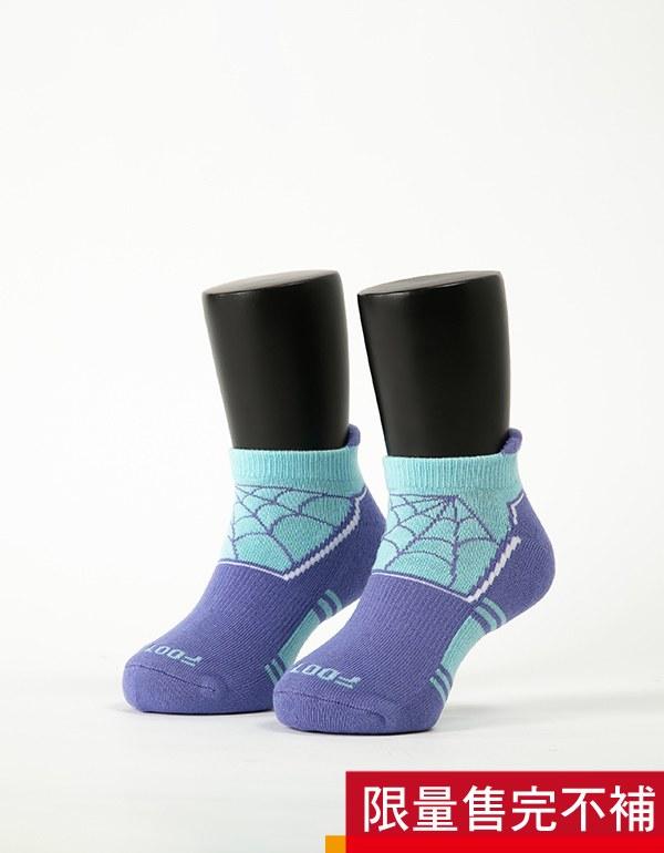 MARVEL.運動氣墊襪蜘蛛人款(童)