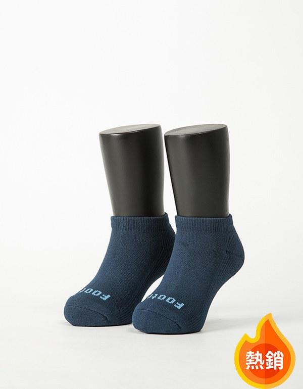 單色運動輕壓力船短襪